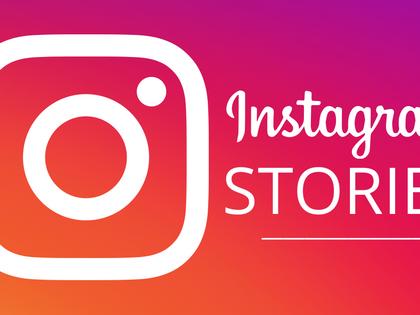 Instagram Stories para músicos: primeros pasos, trucos y consejos